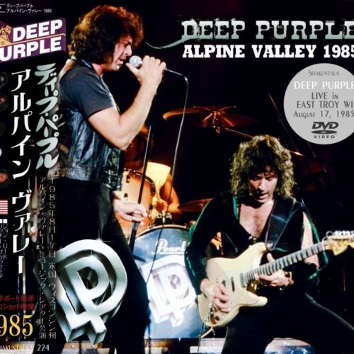 SHAKUNTALA-224 Deep Purple
