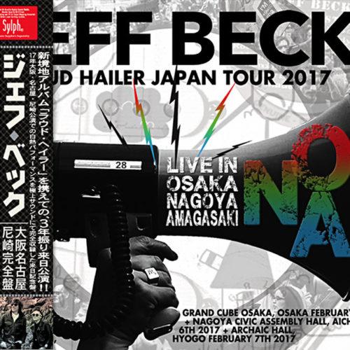 JEFF BECK - LIVE IN OSAKA/NAGOYA/AMAGASAKI 2017 3DAYS SET