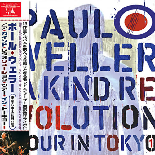 PAUL WELLER - A KIND REVOLUTION TOUR